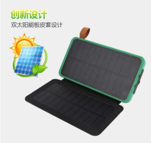 2017 Foldable Solar Mobile Phone Power Bank Charger pictures & photos