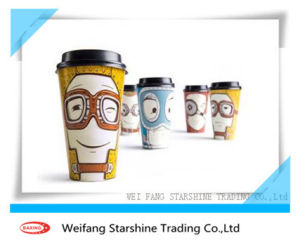 2 PE Coated Paper Disposable Coffee Cup Paper