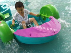 CE Certificate Kids Paddle Boat (DNL-P-001)