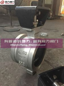 CF8 CF8m V Segment Ball Valve for Water Treatment pictures & photos