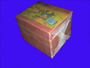Full Automatic Box Cellophane Wrapping Machine Overwrapping Machine pictures & photos