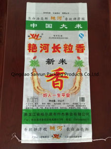 PP Woven Bag for Rice Flour Sugar pictures & photos