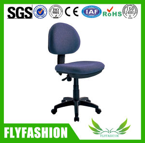 High Quality Adjustable Office Chair (PC-24) pictures & photos