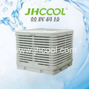 Evaporative Cooler/Air Cooling System for Workshop Heat Solution (JH30AP-31D3) pictures & photos
