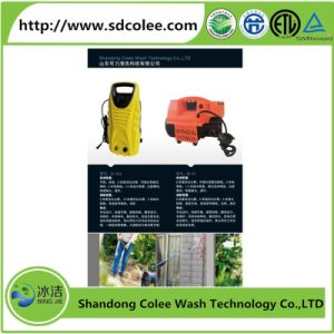 Portable Electric Water Pouring Machine for Home Use pictures & photos