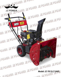 Snow Blower/Snow Thrower,7.0HP,with Tyre (JZ-7812L)