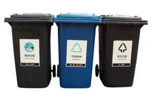 Recycling HDPE Waste Bin/ Kitchen Bin/ Garbage Bin pictures & photos