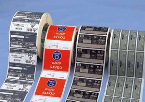 Pirnted Paper Adhesive Sticker PVC Self-Adhesive Label (Z04)
