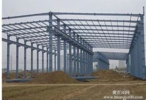 Light Steel Frame Wareshop Steel Sheds pictures & photos