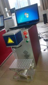 Fiber Laser Marking Machine Germany Ipg
