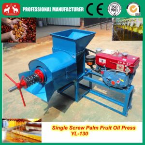 300kg/H Small Palm Oil Extraction Machine Price pictures & photos