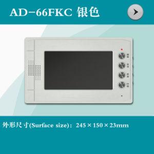 Video Door Phone Shell (7 Inch)
