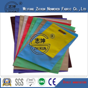 Cross/ Cambrella PP Spun-Bond Nonwoven Fabric for Shopping Bags