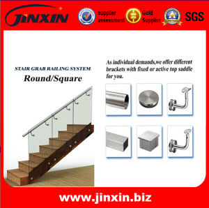 Glass Railing, Stainless Steel Handrail Railing (YK-C01)