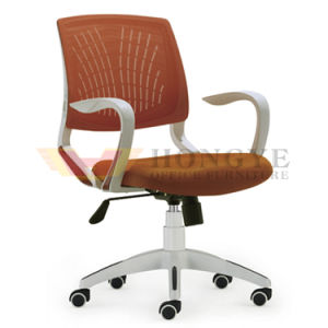 Best Selling China Manufacturer Modern Staff Chair with Wheels for Office Furniture pictures & photos
