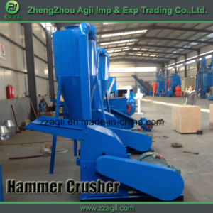 China Manufacturer of Wood Crusher Wood Hammer Mill pictures & photos