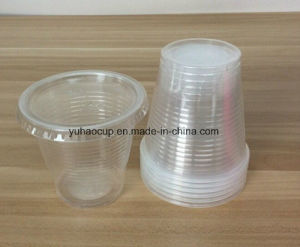 450ml Plastic PP Cup/Disposable Plastic Cup with Lid pictures & photos