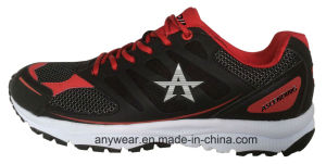 China Men Sports Footwear Brand Running Shoes (816-5941) pictures & photos