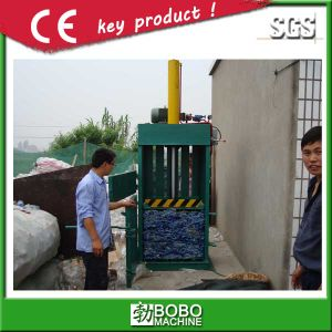 Vertical Plastic Bottles Baling Machine for Sale pictures & photos