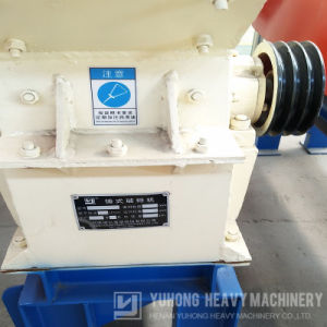Yuhong Diesel Engine Hammer Crusher on Sale pictures & photos
