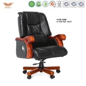 Wooden Office Furniture Ergonomic Executive Chair (A-230)