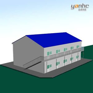 ISO Certified Prefab House (P59)