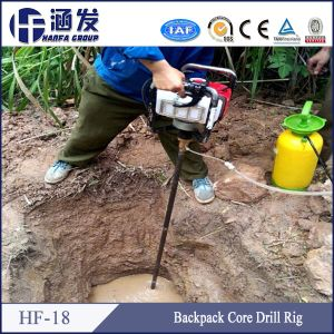 Hf-18 Backpack Core Drilling Rig Can Be Hand Held. pictures & photos