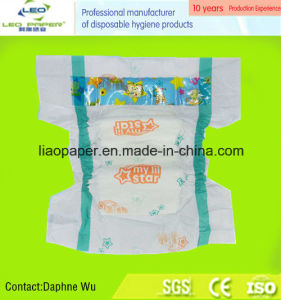 FDA, CE, ISO Certificated Baby Pad pictures & photos