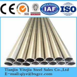 Inconel Alloy Pipe 600, Inconel Tube 600 pictures & photos