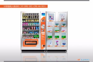 Sex Toy and Adult Products Vending Machine Supports Payment in Coin, Note and Credit Card pictures & photos