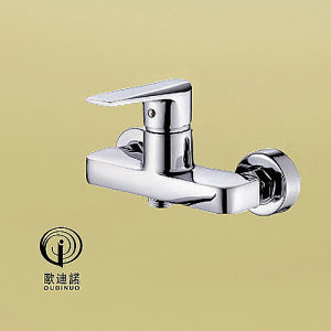 Single Lever Basin Faucet with Chrome Plated 69711 pictures & photos