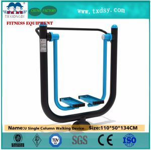 Gym Bars Play Gym Equipment China Manufacturer pictures & photos