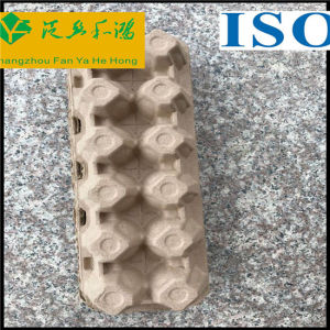 Recycle Paper Moulded Pulp Shockproof Egg Tray Egg Box pictures & photos