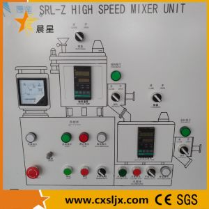 High Speed Plastic Powder Mixer / Mixing Machine pictures & photos