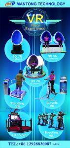 High Quality Virtual Reality Simulator 3 Dof 9d Vr Cinema Vr Simulator Roller Coaster Simulator pictures & photos