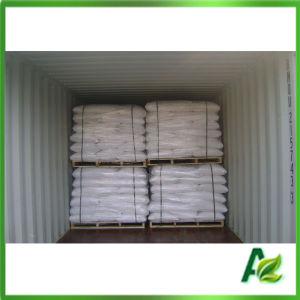 CAS No. 2090-05-3 Heat Stabilizer Calcium Benzoate pictures & photos