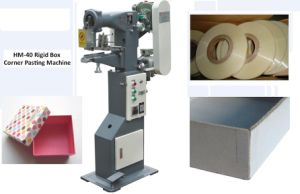 Rigid Box Corner Pasting Machine (HM-40)