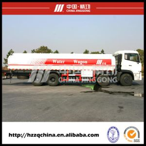 New Fuel Tank Semi Trailer (HZZ5313GJY) Chinese Manufacturer Offer pictures & photos