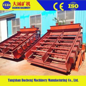 Hot Sales Stone&Rock Vibrating Screen pictures & photos