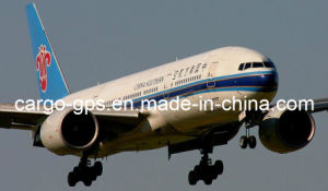 Air Shipping Freight Forwarding Service for Cargo to London/UK