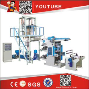 Hero Brand Film Blowing Machine Online Gravure Printing Machine (SJ-ASY) pictures & photos