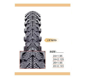 hot-selling bike tires with super strong quality pictures & photos