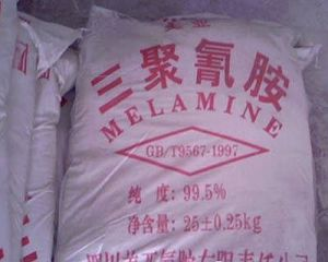 Pass ISO Certificate of Manufacture of 99.5% Melamine pictures & photos
