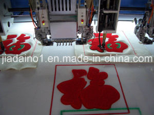 Chain Towel and Double Sequin Embroidery Machine pictures & photos