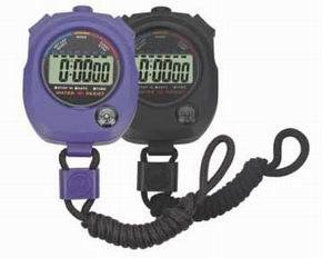Compass Stopwatch