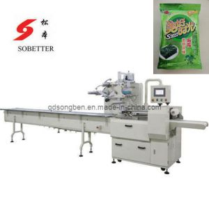 Nori Packaging Machine with Feeder pictures & photos