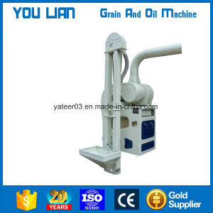 China Rice Machine Top Qualiy Rice Mill pictures & photos