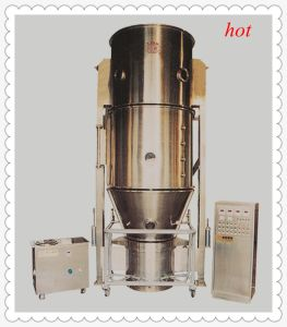 fluidized granulator machine pictures & photos