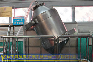 Pharmaceutical Blending Machine for Powder and Granule pictures & photos