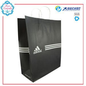 Paper Bags (DR4-KP01)